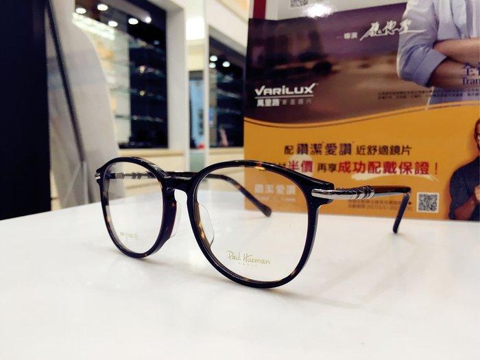 Paul Hueman 韓國熱銷品牌 玳瑁色復古圓框眼鏡 筆型鏡腳設計 英倫街頭潮流 時尚更加分PHF715D 715