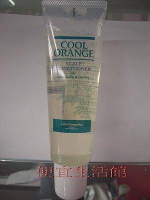 便宜生活館【頭皮調理】PAUL MITCHELL冷橘去脂凝膠 130g 調整油脂平均