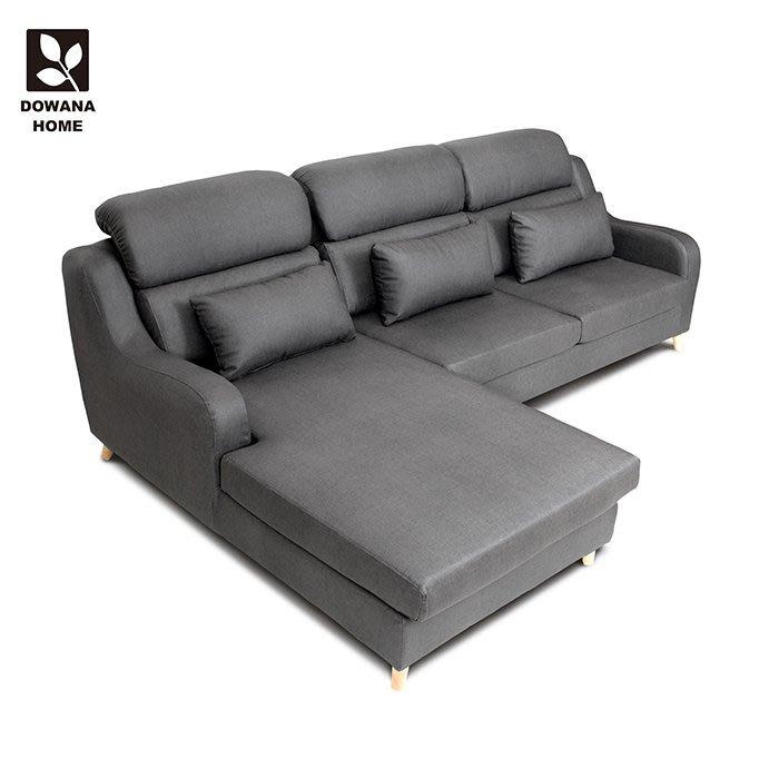 【多瓦娜】馬其頓貓抓皮L型沙發-二色-913型