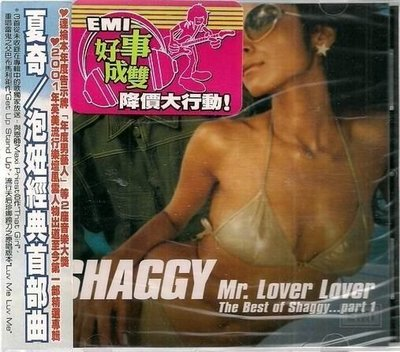 *【絕版品】SHAGGY 夏奇 // 泡妞經典首部曲 ~ 1996「葛萊美獎最佳雷鬼專輯」得主