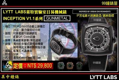 【99鐘錶屋】LYTT LABS 萊特實驗室 日晷錶   INCEPTION V1.1- IP黑/型號GUNMETAL