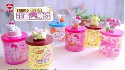 萊爾富 Sanrio甜蜜私藏 甜蜜星願罐 新年款+甜蜜款 (大全套6款)