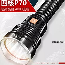 XHP70 super light field dedicated portable flashlight