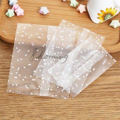 【homing】(10.5 X 13.5 cm)水玉點點霧面烘焙點心西點包裝袋/平口袋/餅乾袋/月餅袋/蛋黃酥-大尺寸