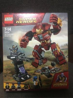 76104 LEGO Super Heroes Marvel Avengers 復仇者聯盟 Ironman 鐵甲奇俠 The Hulkbuster 浩克