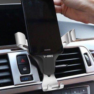 支架 車架 冷氣口 萬用多功能 汽車支架 導航架 手機支架 伸縮 出風口 車用手機支架【T014】☜shop go☞