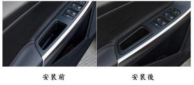 2009-2013 VOLVO XC60  中央置物盒 + 前座扶手置物盒