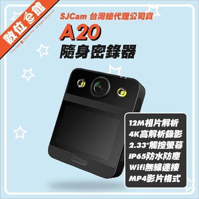 ✅附64G原電+座充+皮套✅公司貨✅免運費原廠授權台灣安檢一年保固 SJCam A20 密錄器 運動攝影機 警用蒐證保全