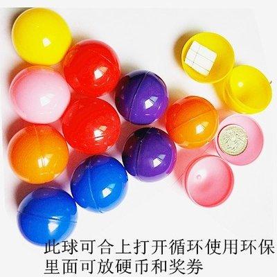 彩色開口球搖獎球無字球乒乓球