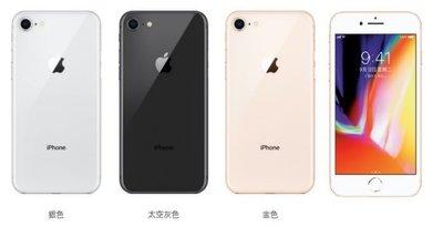 iPhone8 Plus--5.5吋--64G--I8+--智慧型手機 iPhone8+--9.8新--另有收中古機--