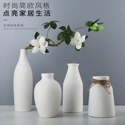 熱賣北歐白色陶瓷花瓶擺件現代簡約歐式插花干花花器客廳家居軟裝飾品#擺件#陶瓷#北歐