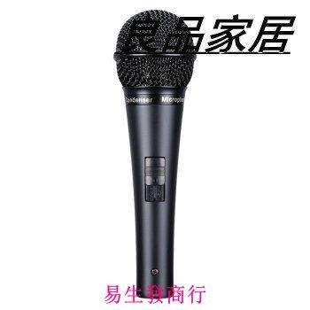 【易生發商行】得勝()-100手持式電容話筒麥克風 網絡歌 電腦錄音喊麥套裝 黑F5973