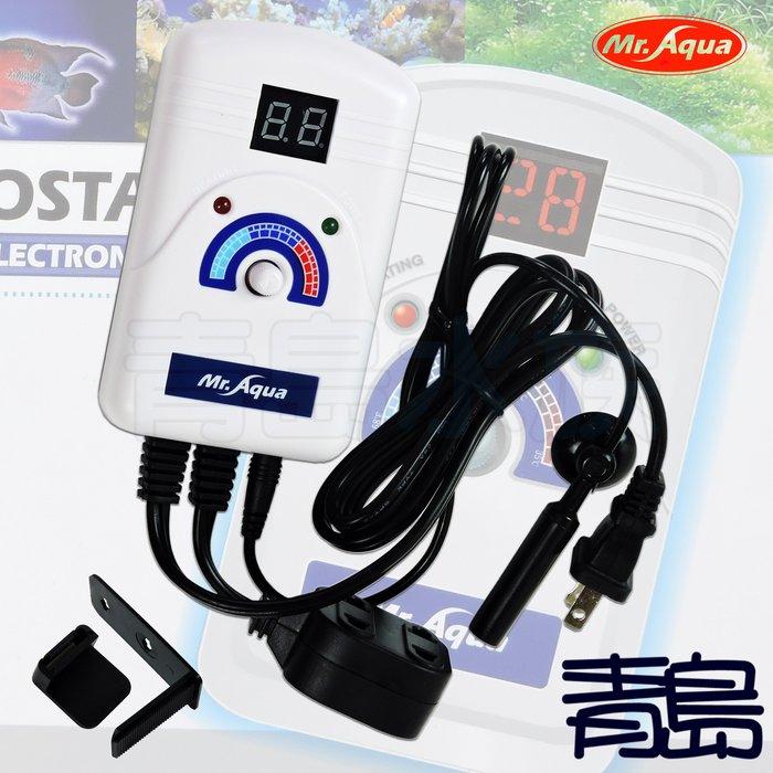Q。。。青島水族。。。K-21台灣Mr.Aqua水族先生-----第二代 1000W LED 數位 控溫器==單螢幕
