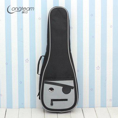 【民族乐器】朗汀21寸尤克里里ukulele琴包 23 26寸烏克麗麗加棉單肩包可愛 H1474D