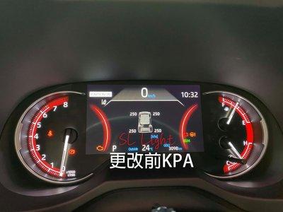 SL光電精品~ORO WOE-1 胎壓模組 儀表顯示 專用插頭 可調胎設定 台灣製造 (可改psi單位顯示加購800))