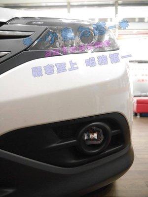 (小鳥的店) 本田 2012-16 CRV4代 4.5代 歐司朗 OSRAM LED霧燈 C型燈 日行燈 Honda