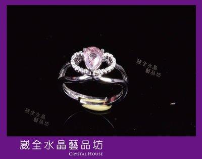 【崴全水晶】頂級 天然 粉紅碧璽  戒指 氣質款