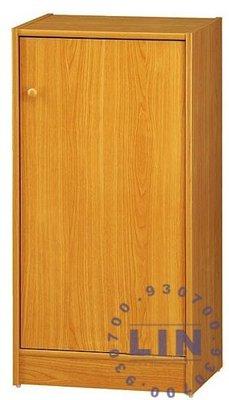 【品特優家具倉儲】P032-14書櫃書架A-03-1