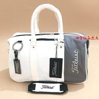 新品高爾夫衣物包防水旅行衣物包男女款式空間容量大golf衣物包