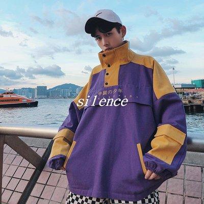【silence】免運港風CHIC早秋上衣男韓風潮牌HIPHOP寬松INS超火的外套嘻哈學院風
