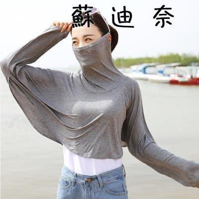 LICOCO 防曬衣長袖披肩口罩一體遮陽長袖套484661L530
