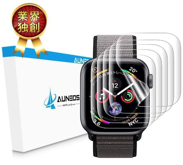 《FOS》日本 Apple Watch Series 4 5 液晶保護膜 錶面膜 38/40/42/44mm 手錶 防刮