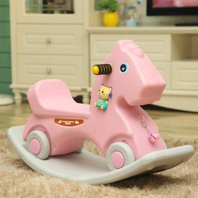 兒童搖搖馬帶音樂塑料大號加厚兩用嬰兒玩具1-2-6周歲寶寶小木馬ATF