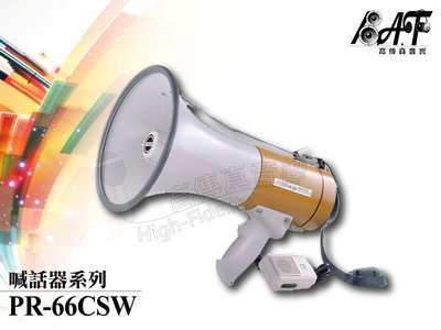 高傳真音響【POKKA PR-66CSW】附警報器及哨音│喊話器.大聲公│大賣場.市場叫賣.導遊導覽.活動