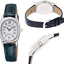 日本正版 CITIZEN 星辰 REGUNO RL26-2093C 手錶 女錶 太陽能充電 日本代購