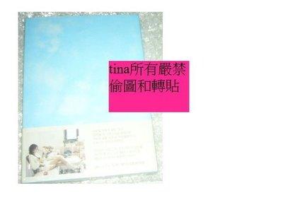 紳士的品格』金荷娜韓版3CD專輯 SKY : Kim Ha Neul & Pastel Music Compilation 3CD全新現貨
