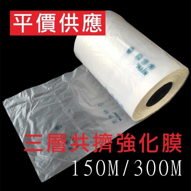 包裝緩衝充氣膜-200mm*80mm/300M-填充泡(枕頭泡)/耗材平價供應中