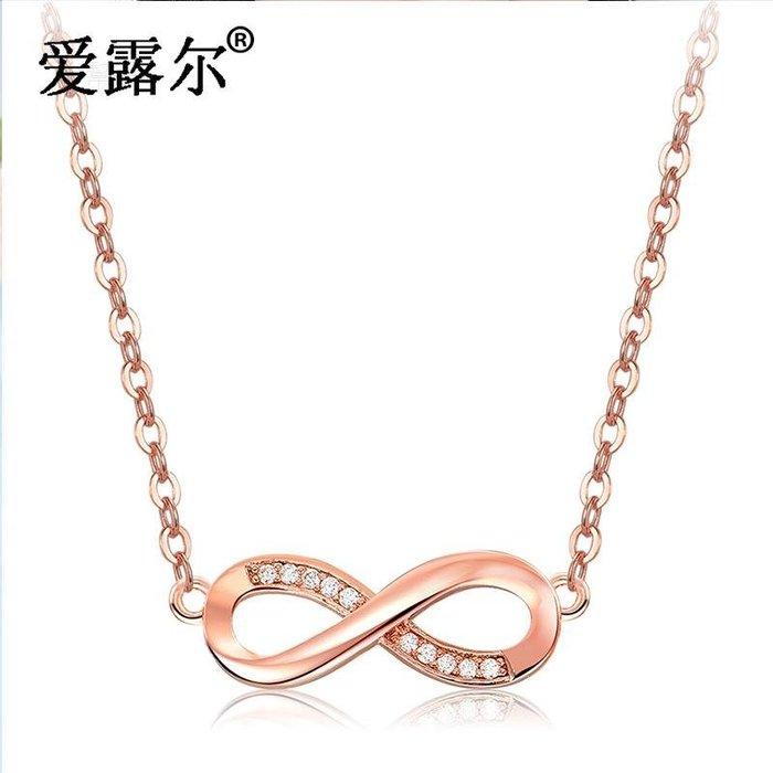 愛露爾簡約女士鎖骨鏈時尚8字形水晶項鏈幸運無窮數字鋯石飾品 新麗小舖