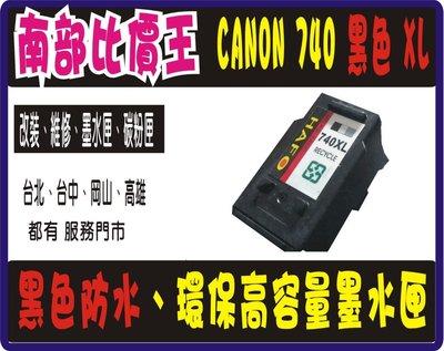 Canon 高容量環保墨水匣 PG-740XL .MG2170/ MG3170/ MX477/ MX377/ MG3670 高雄市