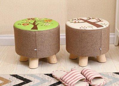 沙髮凳矮凳子小凳子時尚創意實木換鞋凳小板凳布藝客廳坐凳圓墩子