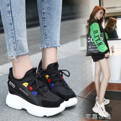 內增高厚底運動鞋女韓版ulzz  初服
