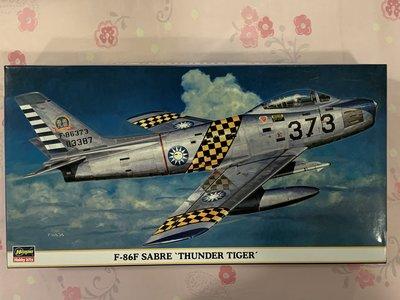 HASEGAWA F-86F  THUNDER TIGER  限定版