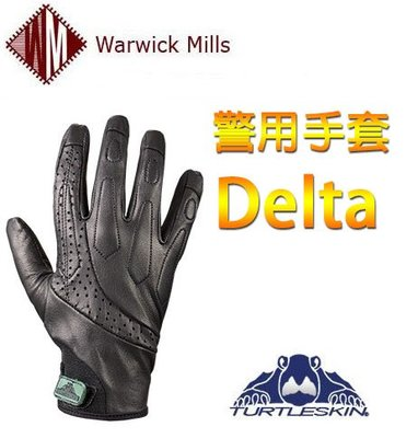 【米勒線上購物】美國 TurtleSkin 警用手套 Delta 三角洲警用防穿刺手套 【期貨30~45天】