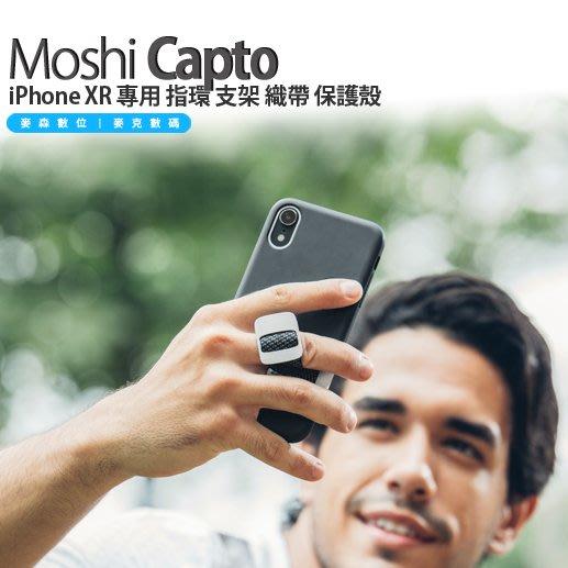 Moshi Capto iPhone XR 專用 指環 支架 織帶 保護殼 現貨 含稅