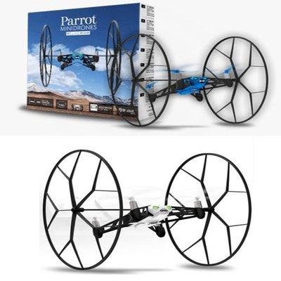 5Cgo 【批發】含稅會員有優惠 40337481221 派諾特Parrot 飛行機器人遙控飛機直升機器人新款