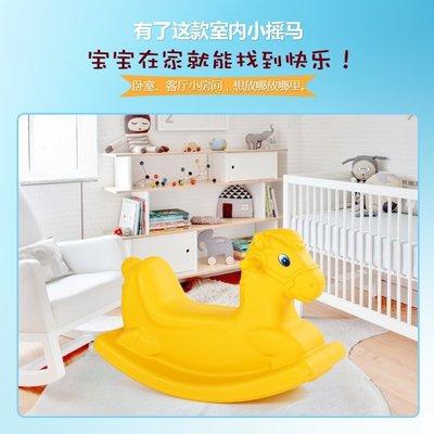 寶寶搖椅兒童搖馬玩具寶寶木馬
