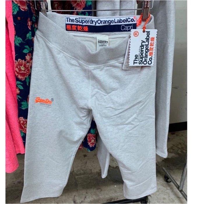 特賣 superdry 極度乾燥 女 七分棉褲 厚刷毛舒服棉 灰色