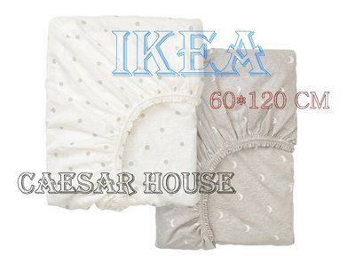╭☆凱薩小舖☆╮【IKEA】LENAST 嬰兒床床包,  圓點/ 月亮 .不分售~衝評價 限量-免運費 台中市