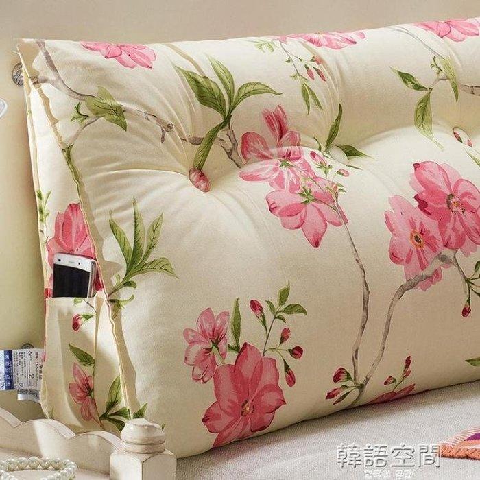 蘭芷寢飾床頭軟包雙人三角靠墊榻榻米靠枕床上大靠墊靠背可拆洗 YTL