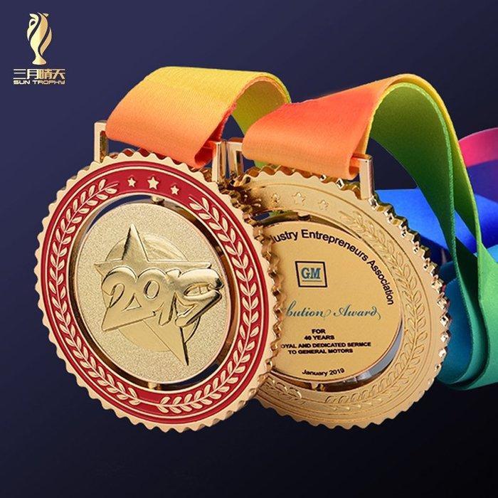 千夢貨鋪-金屬獎牌定制定做小掛牌田徑運動馬拉松跑步比賽金牌籃球賽紀念牌