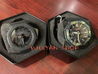 【WILLYAN】全新現貨 CASIO G-SHOCK GA2110SU-1A AP Ga2100 農家 迷彩台灣公司貨