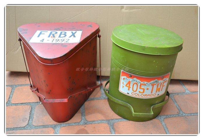 【歐舍家飾】工業風LOFT  美式鄉村風 復古做舊綠色/紅色 腳踩鐵製車牌垃圾箱垃圾桶 收納桶腳踏式家用可愛環保紙簍回收