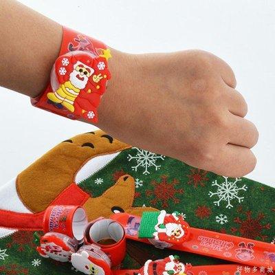 好物多商城 圣誕發光啪啪圈道具 裝飾品兒童玩具禮物手鐲老人拍拍圈雪人麋鹿