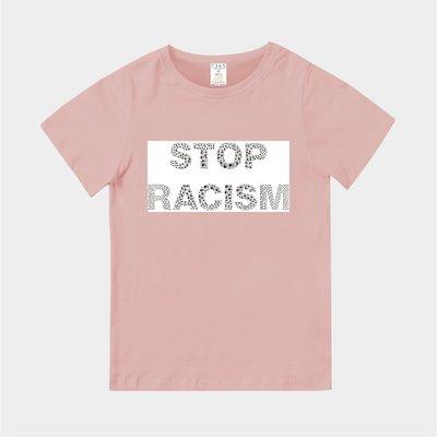T365 MIT 親子裝 T恤 童裝 情侶裝 T-shirt 標語 話題 美式風格 slogan STOP RACISM