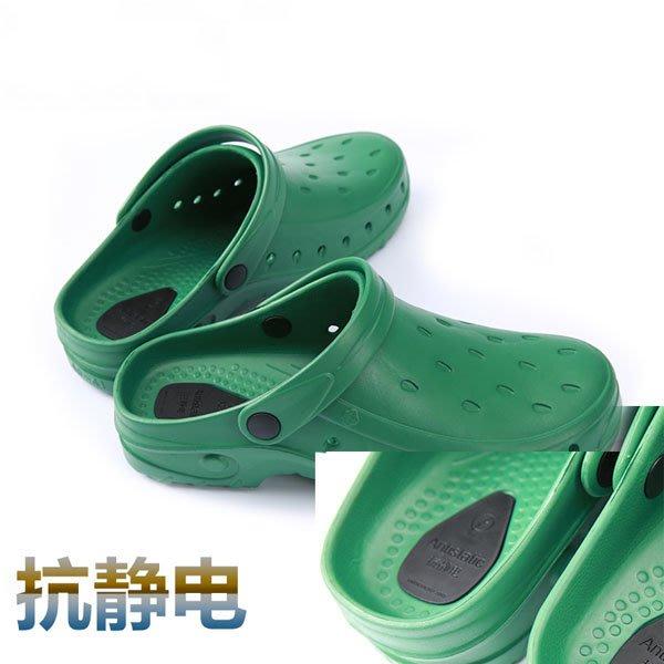 5Cgo【鴿樓】會員有優惠 542249279480 抗靜電手術鞋款手醫療鞋拖鞋涼鞋防滑耐酸鹼鞋工作鞋醫用鞋實驗鞋包