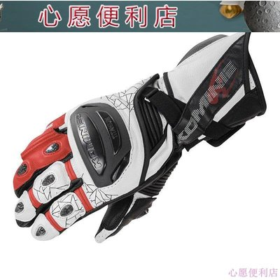 機車手套北京新款 KOMINE 賽車防水防摔防滑長款摩托車騎行手套GK-235心願便利店